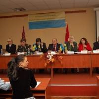 Установча конференція АГУ
