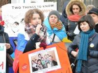 У Польщі влаштували мітинг під посольством РФ