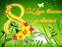"""МГО """"Ми Українці"""" вітає усіx жінок з 8 березня!"""