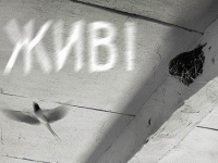 В Італії пройшла українська документальна кінострічка про Голодомор.