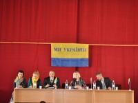 25 квітня 2015 року відбувся V з'їзд Міжнародної громадської організації «Ми Українці».