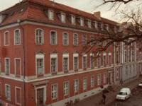 У німецькому університеті відновлять кафедру українознавства.