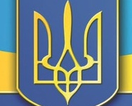 """МГО """"Ми Українці"""" вітає з Днем Конституції України!"""