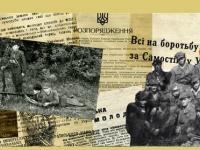 Росія намагається блокувати оприлюднені архіви КГБ та ОУН-УПА.