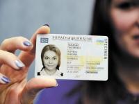 З 1 жовтня в Україні офіційно вводятся біометричні паспорти.