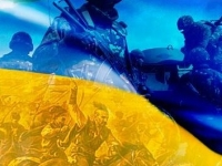 День Конституції України