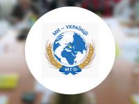 30 вересня 2017 року відбудеться VI з'їзд МГО «Ми Українці».