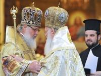 Українській автокефалії бути. Варфоломій вже повідомив Кирила у Константинополі.