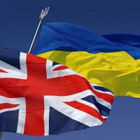 Курси української мови у Лондоні