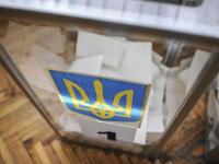 ЦВК офіційно оголосила результати виборів