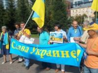 У День Незалежності у російському Новосибірську пройшов пікет в підтримку України