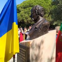 У Португалії відкрили пам'ятник Шевченку
