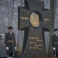 Світовий конгрес українців вшанував пам'ять Героїв Крут