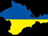 """У столиці Литви пройшов флешмоб """"Крим - це Україна"""""""