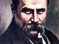 """""""Чи знаєте ви, що..."""". Улюблений поет Тараса Шевченка."""