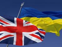 У Кембріджі відкрилися курси української мови