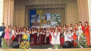 МГО «Ми Українці» запрошує на еко-фестиваль «Лель»