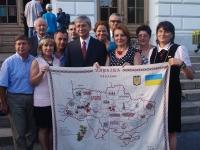 МГО «Ми Українці» на Світовому конгресі українців
