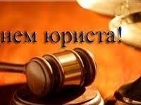 Шановні юристи!
