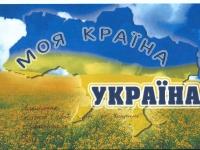 Конкурс дитячих творчих робіт у рамках проекту «Скажи своє слово про Україну»