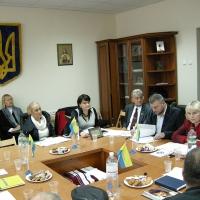 Засідання Ради Старійшин 23 листопада 2013 року