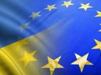 """Заява МГО """"Ми Українці"""" щодо Европейської інтеграції"""