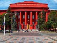 """МГО """"Ми Українці"""" запрошують прийняти участь у роботі Шевченківського міжнародного літературного конгресу"""
