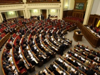 Парад рішень Ради: Тимошенко – звільнили, Конституцію 2004 – повернули