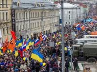 У Москві на підтримку України вийшло не менше 50 тисяч