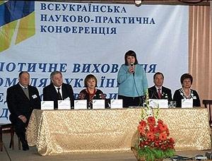 Участь в Всеукраїнській науково-практичній конференції «Патріотичне виховання громадян України – передумова розвитку державності»