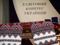 Світовий Конгрес Українців оголосив збір коштів