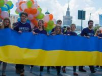 У Варшаві учасники параду на підтримку ЄС солідаризувались з Україною