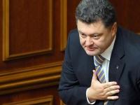 ЦВК офіційно оголосила Порошенка президентом
