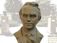 У Квебеку встановили погруддя Тараса Шевченка