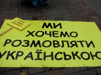 Комітет захисту української мови відкриває курси для переселенців