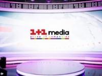 Україна запускає міжнародний ТБ-канал на противагу Russia Today