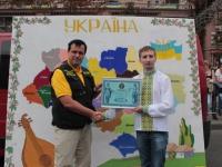 Найбільшу мапу України, вишиту бісером, продадуть з аукціону