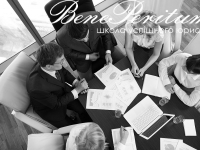 Запрошуємо на відкриття Школи успішного юриста                                             «BenePeritum»