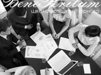 """МГО """"Ми Українці"""" урочисто відкрила Школу успішного юриста """"BenePeritum"""""""