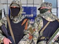 Верховна Рада закликає світ офіційно визнати ДНР та ЛНР терористичними організаціями