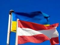 Австрія допоможе нашим переселенцям з Донбасу - надасть тимчасове житло