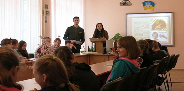 Участь у Всеукраїнській акції «16 днів проти насильства в сім'ї»