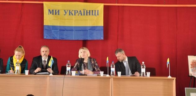V з'їзд Міжнародної громадської організації «Ми Українці».
