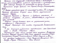 _0015_pdf.jpg