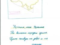 _0019_pdf.jpg